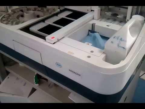 analizador cobas e 411 configuracion lis youtube rh youtube com cobas e411 manual pdf cobas e 411 user manual