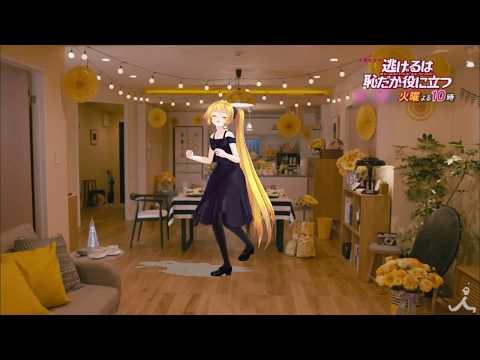 【MMD】【逃げ恥】恋ダンス Tda式改変亞北ネル・ワンピース