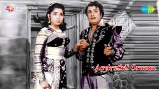 Aayirathil Oruvan | Yen Endra Kelvi song