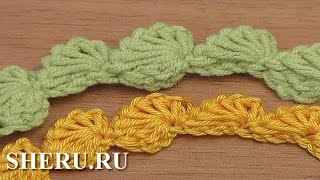 Вязаный необычный шнур Урок 111 Cord Crochet Pattern