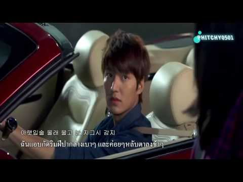 [THAI SUB] Esna - 아랫입술 물고 (Bite My Lower Lip) 상속자들 The Heirs OST. Mp3