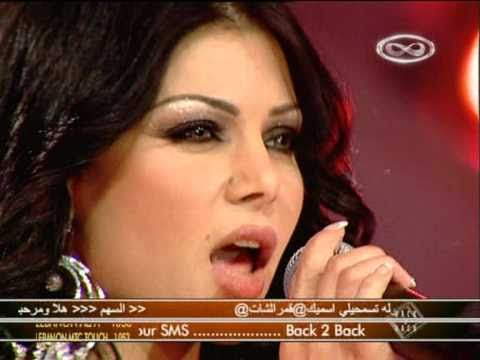 Haifa Wehbe - Ana Haifa VERY HQ!!