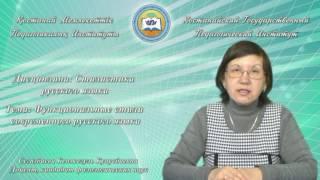 Сегизбаева К.К.Стилистика русского языка. Функциональные стили речи