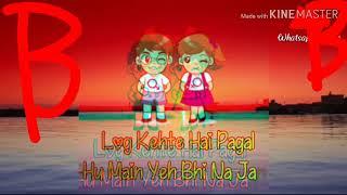 Gambar cover Best ringtone.. Log Kehte Hai Pagal | Kasam Ki Kasam Hai Kasam Se Ft. Rahul Jain | Platform Music |