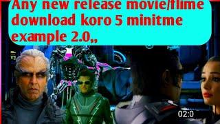 (Exmp2.0)Any new released movie flim download kore srif 5 minitme,5মিনিটে যেকোনো flime download করো