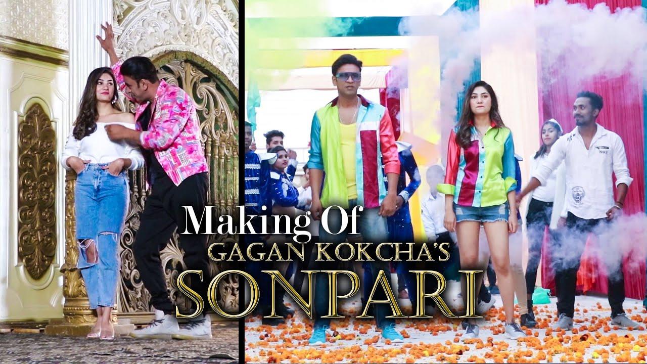 Making or Behind the scene Of Sonpari | Haryanvi || 💫GᗩGᗩᑎ KOKᑕᕼᗩ💫||