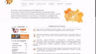Заработок на облачном майнинге!от 6000 рублей в сутки!