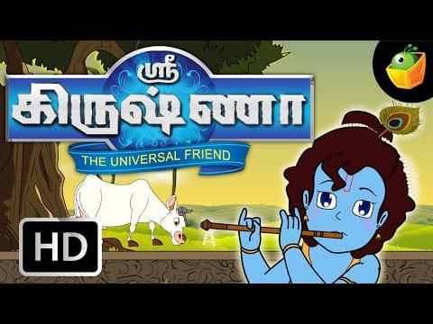 Sri Krishna (The Universal Friend) | Full Movie (HD) | In Tamil | MagicBox Animations | Story | Kids