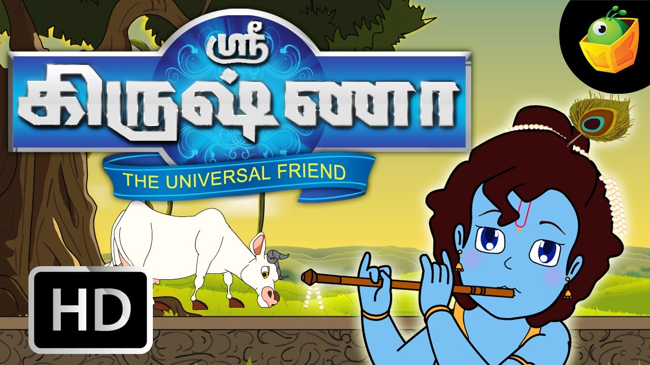 animation movies in tamil free download torrent