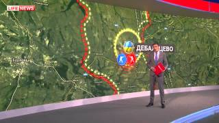 КАРТА БОЕВЫХ ДЕЙСТВИЙ ДОНБАСС НА 28 января
