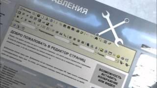 Интернет представительство. Создание сайтов в Воронеже.(, 2011-11-02T14:10:26.000Z)