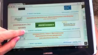 Дистанционное образование - mooc - интернет ресурсы online учёбы на русском и английском языках(Massive Open Online Course (MOOC) - доступные для всех бесплатные онлайн-курсы - это курсы, предусматривающие открытый..., 2013-07-23T22:29:39.000Z)