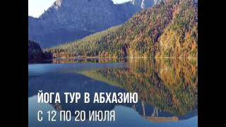 видео Индивидуальный трансфер в Абхазии на 2017 год (от ж/д вокзала или аэропорта Адлера, от ж/д вокзала Сухума, от ж/д вокзала Гагры.) Туристическая компания РУСАЛТУРС