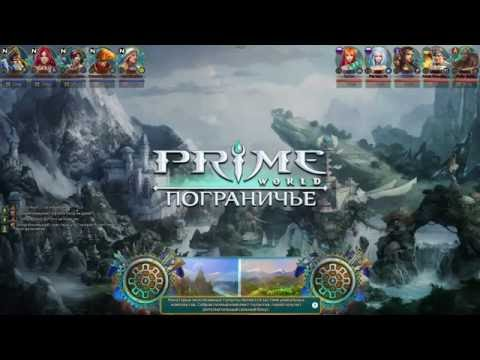 видео: nival vs Игроки, 2 бой