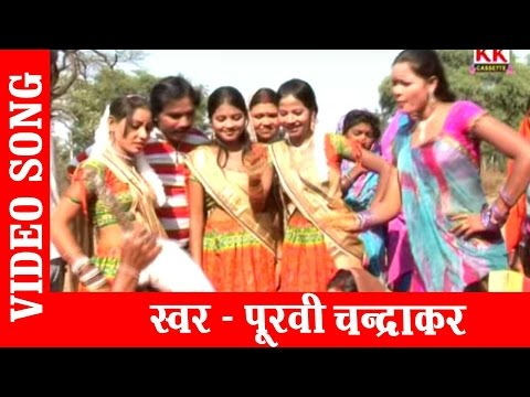 CHHATTISGARHI VIVAH GEET-CHULMATI-PURVI CHANDRKAR-HIT CG BIHAV SONG HD VIDEO 2017 AVM STUDIO RAIPUR