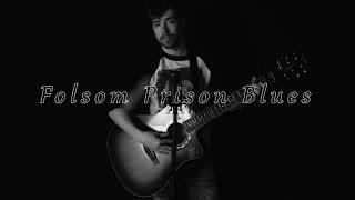 Folsom Prison Blues - Johnny Cash (cover)