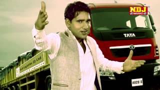 Haryanvi Hottest sexy video songs transport ka maalik Pawan Pilania, Ramehar Mehla