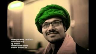 Mone Jare Chay Bondhure by Waqeel