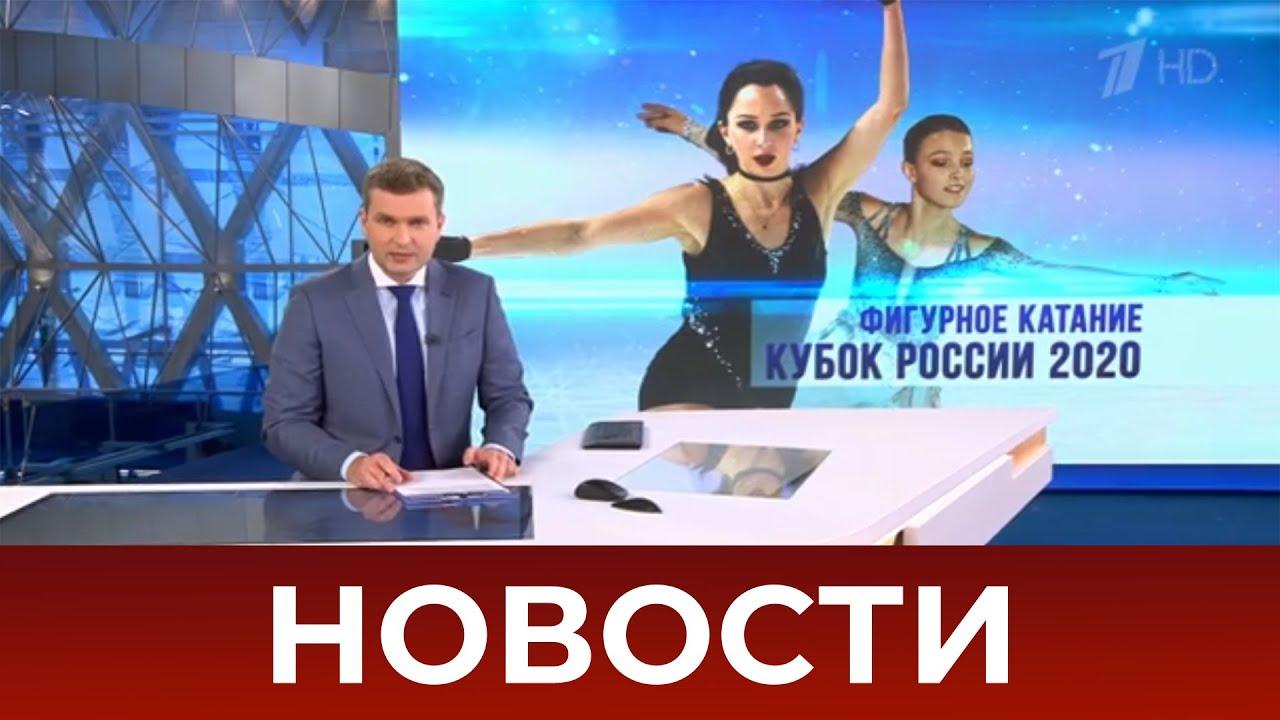 Выпуск новостей в 18:00 от 23.10.2020 MyTub.uz