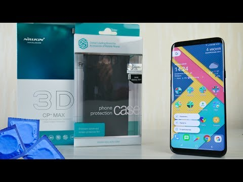 Защитное стекло и чехол для Samsung Galaxy S8 от Nillkin (лучшая защита)