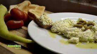 #Пикантный_Сыр #Греческая кухня