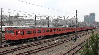 103系近モリLA04編成 森ノ宮電車区出庫 その2