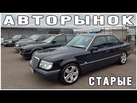 Авторынок Алматы Апрель часть 15
