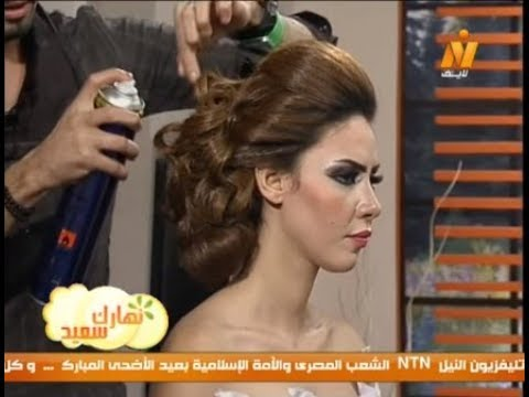 6d3032eb8 أحدث تسريحات الشعر للعرائس مع مصفف الشعر حمو محسن - YouTube