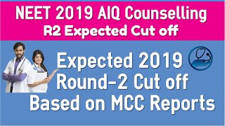 Expected NEET 2019 Round 2 Cut off - Based on 2018 MBBS Admission Trends and MBBS Seats Increase