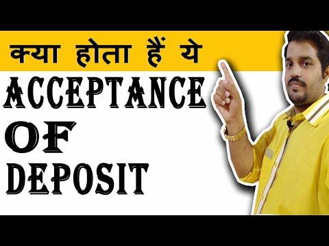 Acceptance of Deposit    acceptance of public deposit    online classes    acceptance of deposits