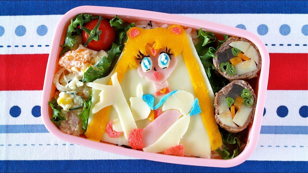 sailor moon bento lunch box kyaraben ochikeron create eat happy youtube. Black Bedroom Furniture Sets. Home Design Ideas