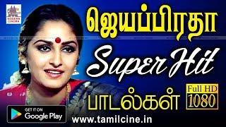 Jayapradha hit songs tamil