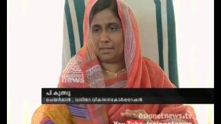 Dr: APJ Abdul Kalam|Kerala  Women's Development Corporation to Work on Sunday to tribute  to  Kalam