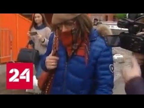 Мужчина в женской одежде облил пахучей жидкостью фото Стерджеса - Россия 24