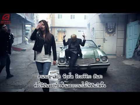 [KARAOKE/THAI SUB] SPEED - Why I'm not