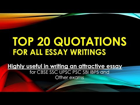 Essays About Business Best Quotes For Essay Writing Quotations For Essay What Is A Thesis Statement In An Essay also First Day Of High School Essay Best Quotes For Essay Writing Quotations For Essay  Youtube Thesis In An Essay