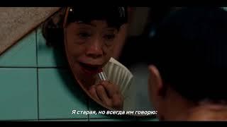 Уличная еда (Street Food, 2019, Netflix) - трейлер сериала с русскими субтитрами