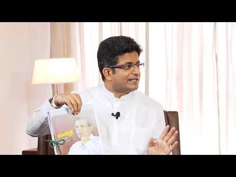 Mr.Udaya Gammanpila - Insight Sri Lanka