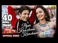 Pyaar Kuncham Kuncham | Official Video | Golmal Love | Babushaan,Tamanna | Tarang Cine Productions