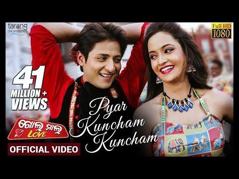 Pyaar Kuncham Kuncham | Official Video | Golmal Love | Babushaan,Tamanna | Tarang Cine Productions