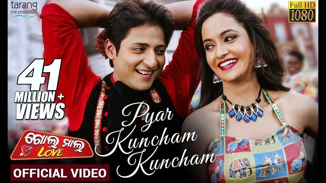 Download Pyaar Kuncham Kuncham | Official Video | Golmal Love | Babushaan,Tamanna | Tarang Cine Productions