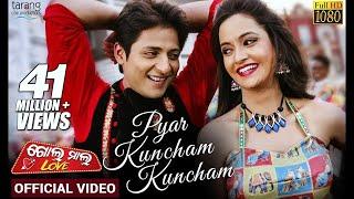 Pyaar Kuncham Kuncham Official Golmal Love Babushaan Tamanna Tarang Cine Productions