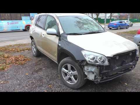 рав4 полежал на боку Нижний Новгород Toyota Rav4 Auto Body Repair.