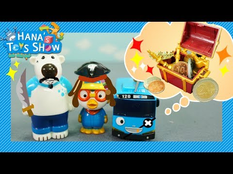 Tayo the king of pirate's treasure hunt l Hana's Toy Show #9 lHana the Mechanic lTayo the Little Bus