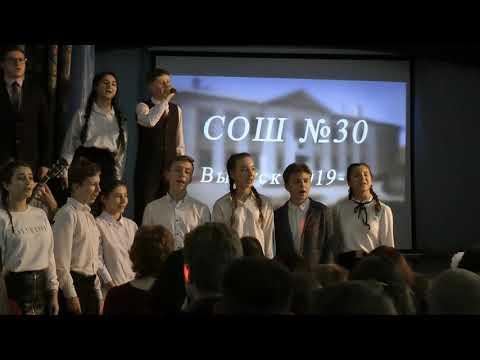 Битва хоров 4 10 2019