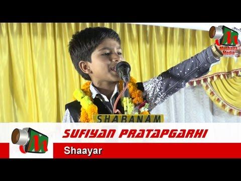 Sufiyan Pratapgarhi, Shekhupur Azamgarh Mushaira, 12/05/2016, Sadar. Parvez Falahi, Mushaira Media