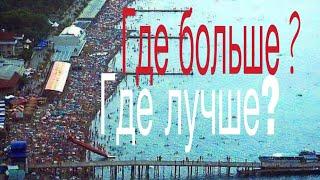 Крым Vs Украина Где Свободы Слова Больше