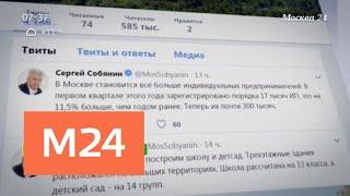 Смотреть видео В столице впервые пройдет