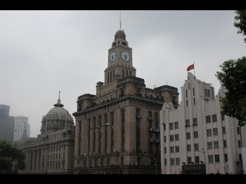 The Bund-Shanghai (Private Tour + Historical Facts)