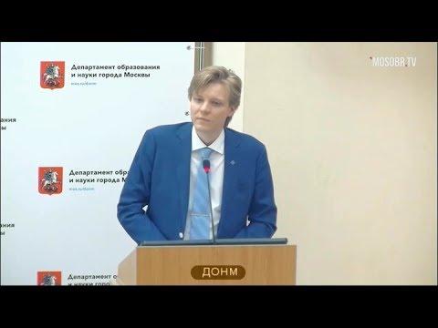 Вторая школа ЮЗАО рейтинг 3 (7) Малахов АИ зам директора 69% аттестация на 3г ДОНМ 21.05.2019